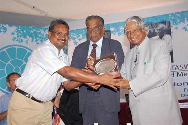 GVRI Award